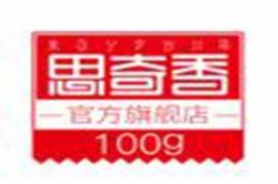 思奇香零食店
