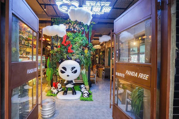 熊猫有空火锅串串3.jpg