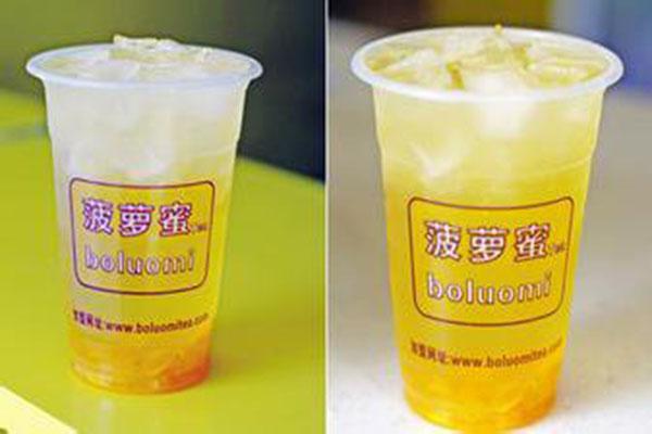 菠萝蜜奶茶5.jpg