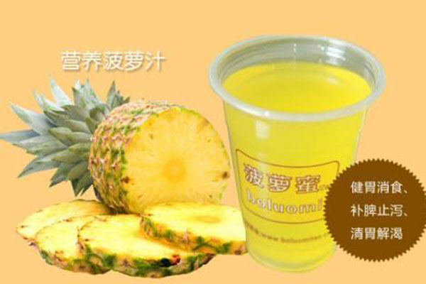 菠萝蜜奶茶4.jpg