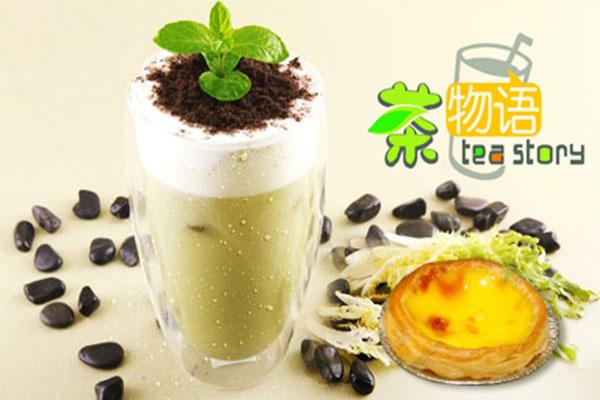 茶物语奶茶2.jpg