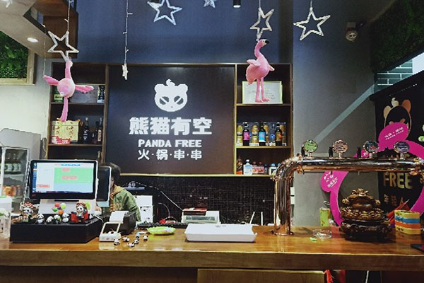 熊猫有空火锅串串2.jpg