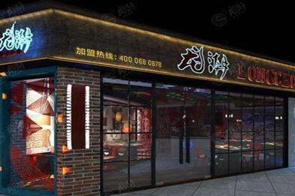 龙潮烤鱼店门店1.jpg