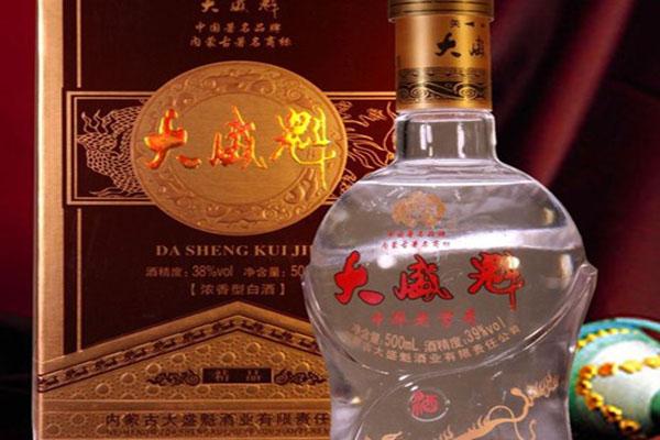 大盛魁白酒3.jpg