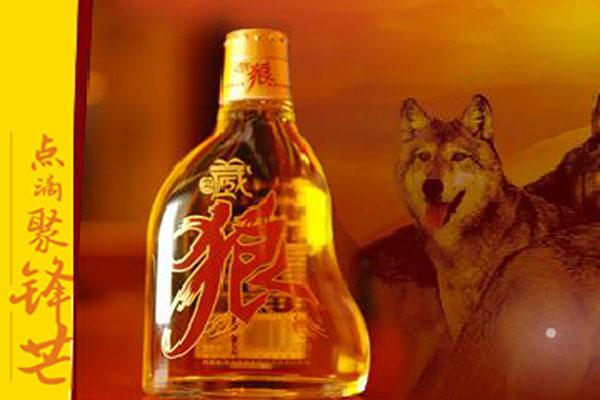 藏狼养生酒1.jpg