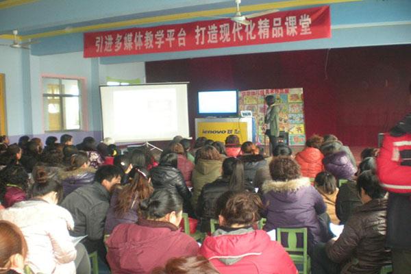 达润世纪国际教育2.jpg