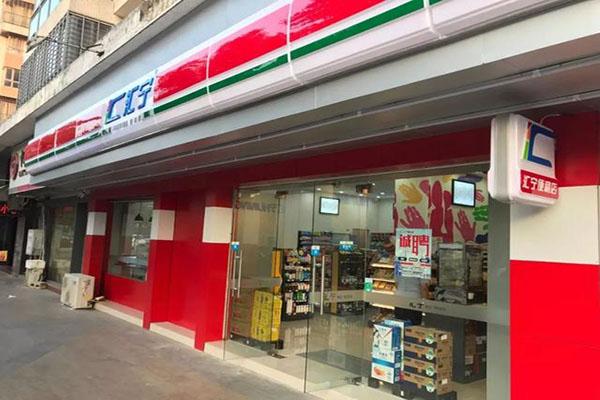 汇宁便利店2.jpg