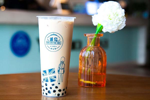 雅岛英皇茶1.jpg