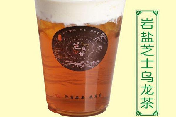 芝岚甘奶茶2.jpg