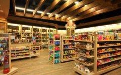 便利店加盟店适合在什么地段开店
