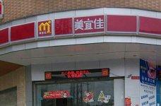 武汉美宜佳便利店加盟费多少钱
