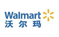 沃尔玛超市加盟