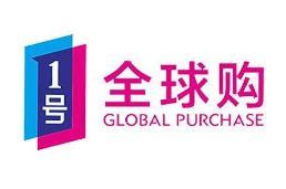 1号全球购超市加盟