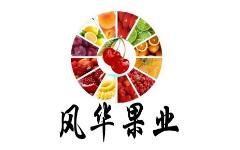 风华果业加盟