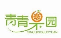 青青果园水果店加盟