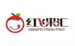 红飞果汇水果店加盟