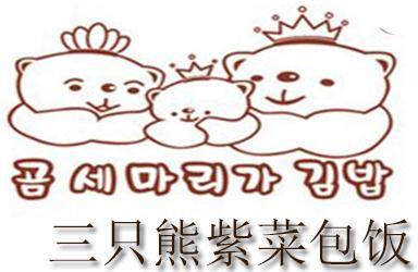 三只熊紫菜包饭加盟