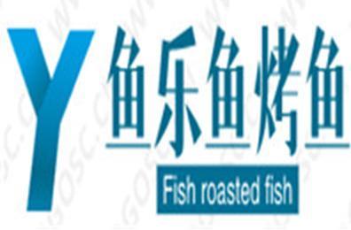 鱼乐鱼烤鱼加盟
