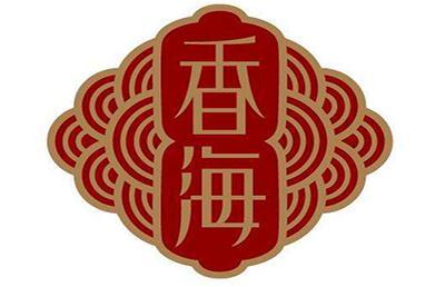 香海食品加盟