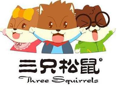 三只松鼠零食加盟