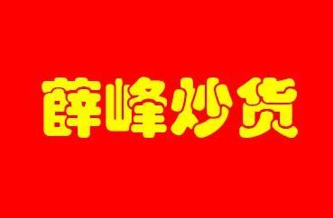 薛峰炒货加盟