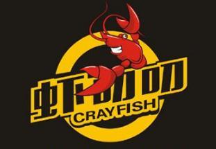 虾叨叨小龙虾加盟