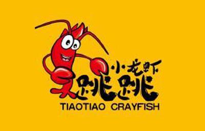跳跳小龙虾加盟