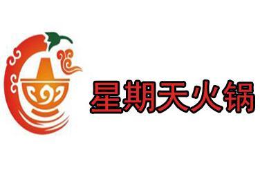 星期天火锅加盟
