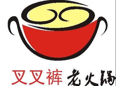 叉叉裤老火锅加盟