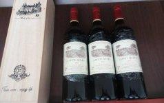 拉菲红酒加盟