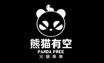 熊猫有空火锅串串加盟